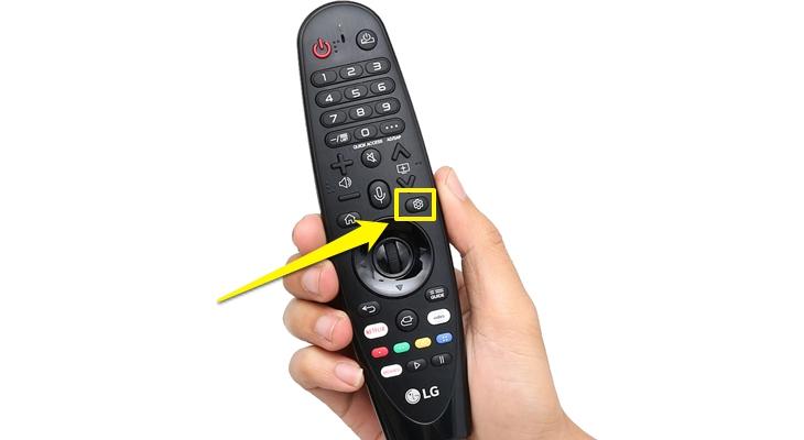 Nhấn vào nút hình răng cưa trên remote