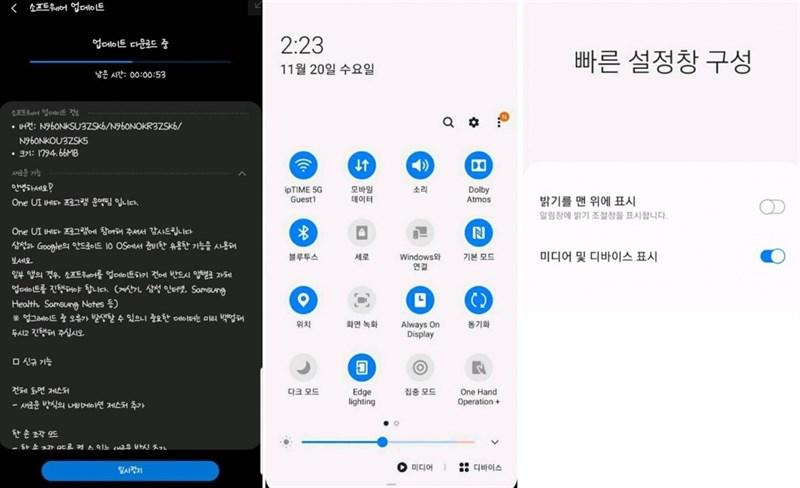 Bản cập nhật One UI 2 beta cho Galaxy Note 9 có dung lượng gần 1.8 GB