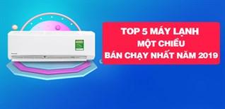 Top 5 máy lạnh 1 chiều bán chạy nhất Điện máy XANH năm 2019