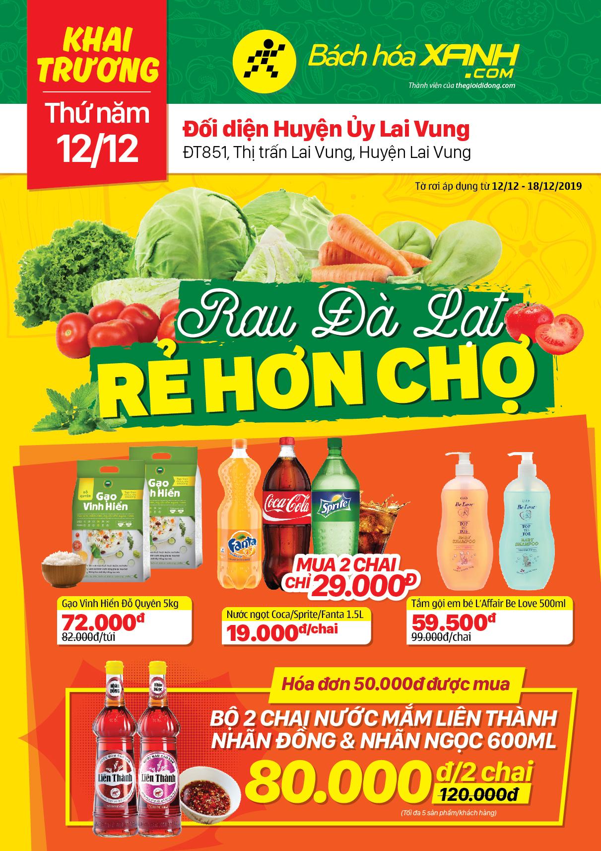 Cửa hàng Bách hoá XANH ĐT851, TT. Lai Vung khai trương 12/12/2019
