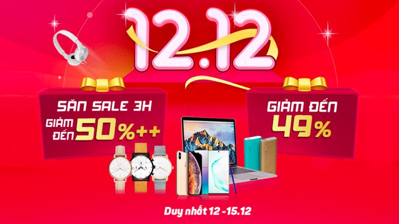 Hot Sale 12/12