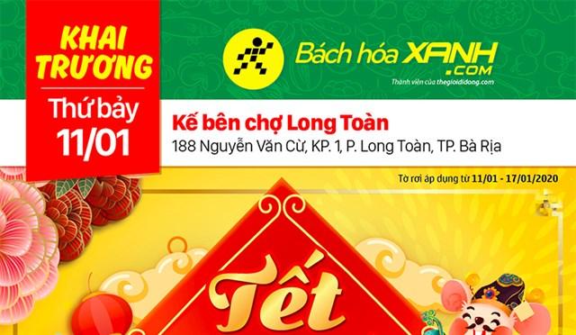 Cửa hàng Bách hoá XANH 188 Nguyễn Văn Cừ khai trương 11/1/2020