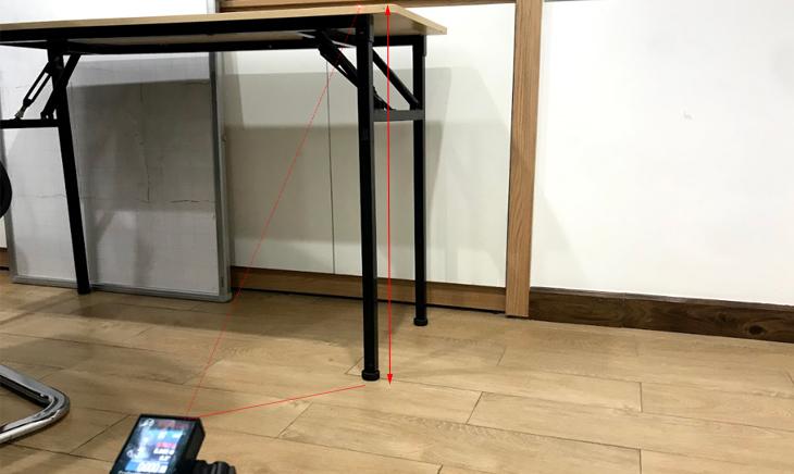 Máy đo khoảng cách laser Bosch GLM 500 - cách đo tại một vị trí bất kỳ
