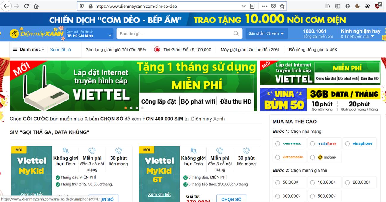Truy cập trang web SIM số đẹp của Điện máy XANH