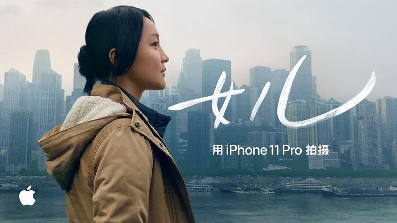 Apple tiếp tục đăng tải loạt video 'Shot on iPhone' chào mừng năm mới của người Trung Quốc