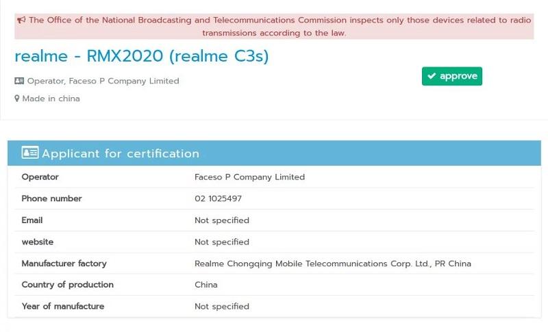 Chứng nhận của Realme C3s