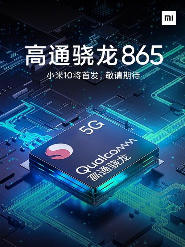 Chủ tịch Xiaomi Lei Jun chính thức xác nhận chip xử lý và ngày ra mắt flagship Mi 10