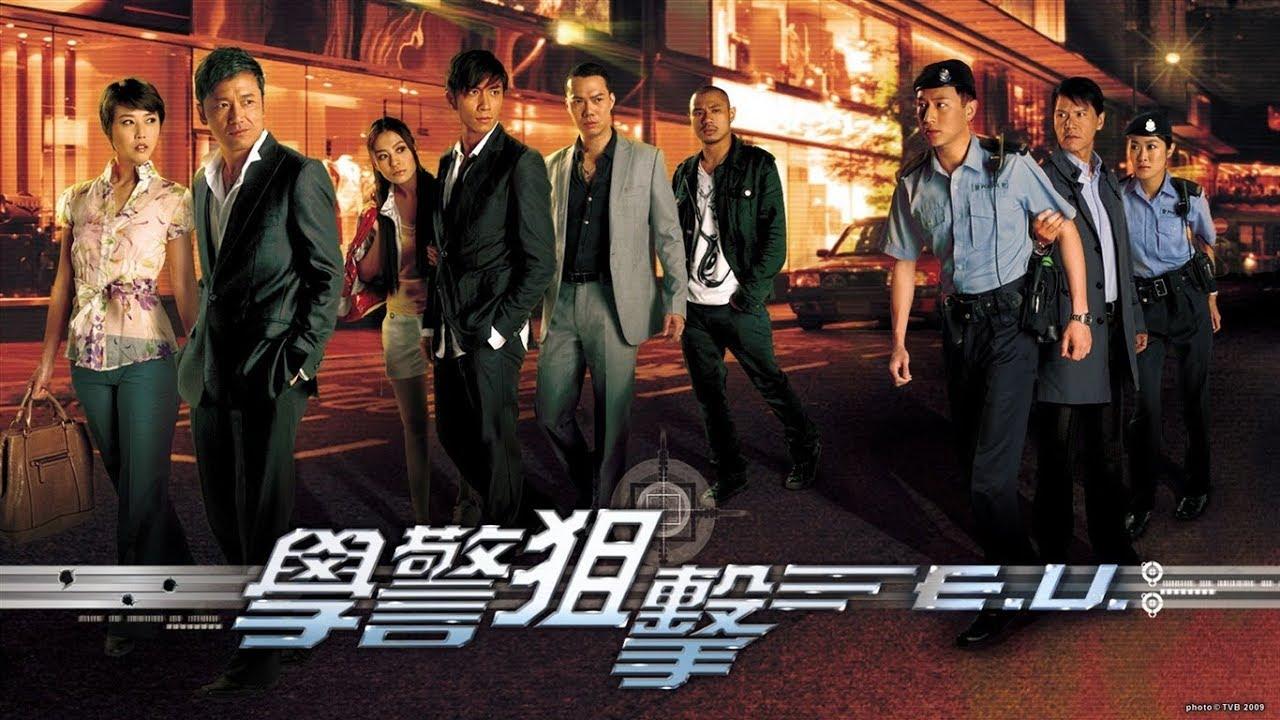 Học cảnh truy kích - E.U (Emergency Unit) (2009)