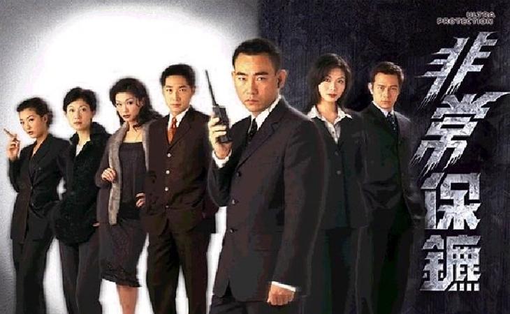 Truy tìm bằng chứng -phim cảnh sát Hồng Kông