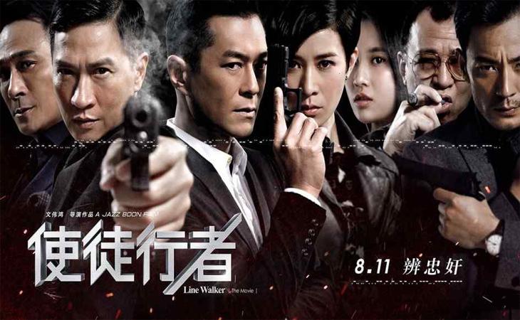 Sứ đồ hành giả - phim cảnh sát Hồng Kông