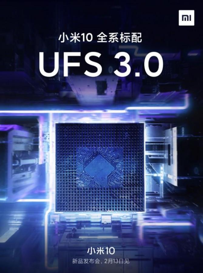 Xiaomi Mi 10 có bộ nhớ UFS 3.0