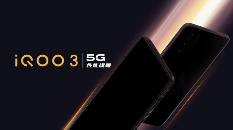 Vivo iQOO 3 5G lộ ảnh quảng cáo chính thức, xuất hiện trên Geekbench với chip Snapdragon 865
