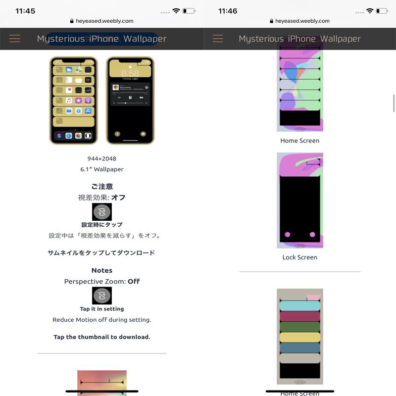 Tải hình nền iPhone