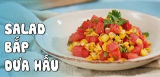 [Video] Cách làm Salad dưa hấu bắp nướng bằng bếp hồng ngoại
