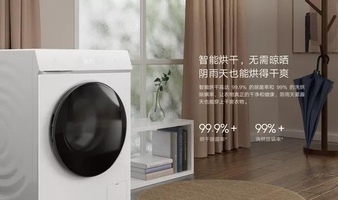 Máy giặt được trang bị động cơ biến tần BLDC cao cấp