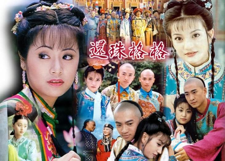 Hoàn Châu cách cách 1998