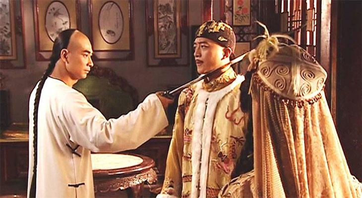 Thư kiếm ân cừu lục - The Legend of The Book and The Sword (2002)