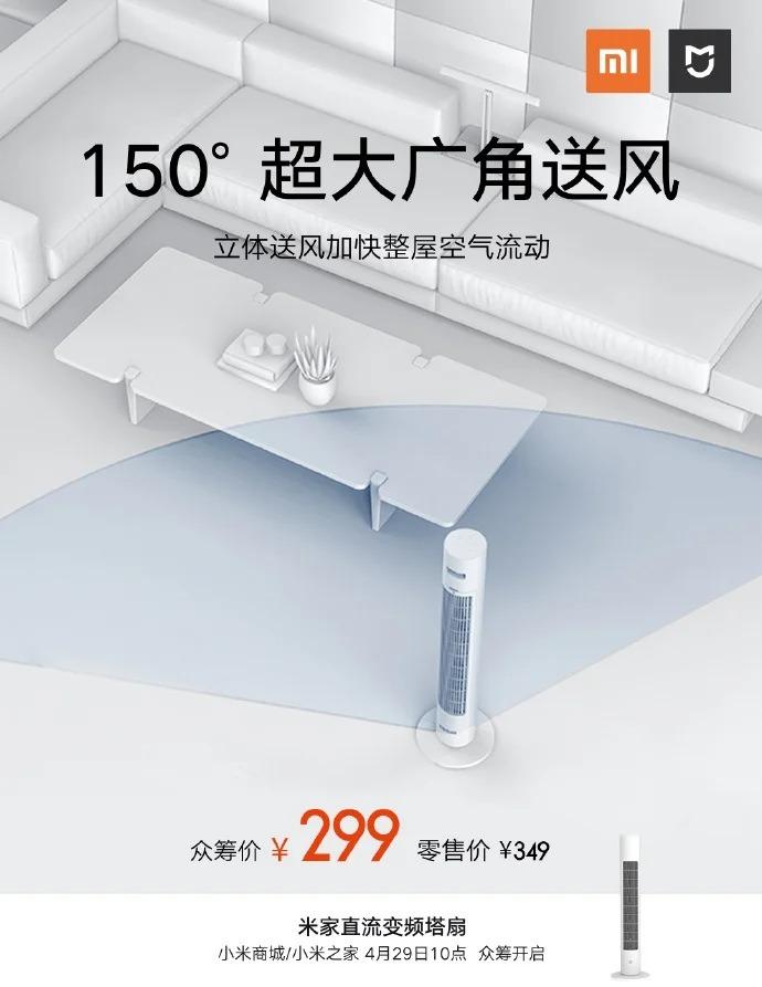 Xiaomi ra mắt quạt tháp thông minh Mijia DC Inverter, giá gần 1 triệu VNĐ