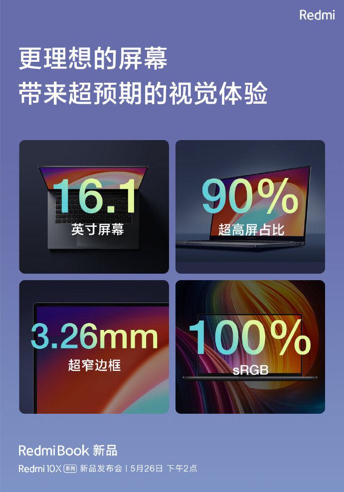 RedmiBook lộ ảnh và thông số kỹ thuật, đưa màn hình 16.1 inch vào thân máy 15 inch, vừa nhỏ gọn vừa nhiều không gian hiển thị