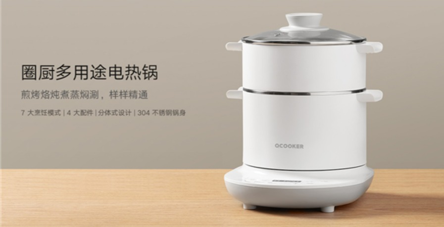 Xiaomi ra mắt bếp điện đa năng OCooker