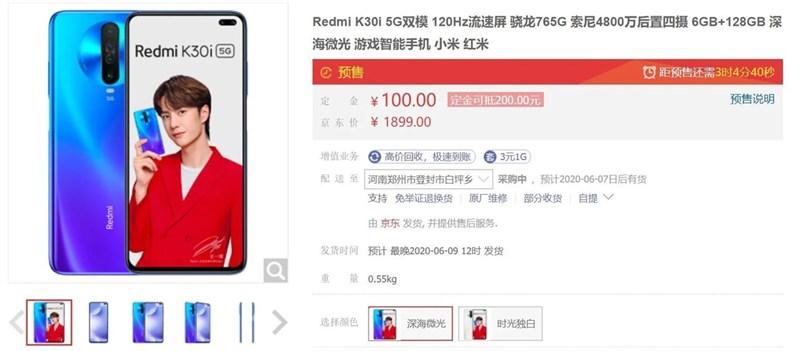Redmi K30i 5G giá rẻ ra mắt Snapdragon 765G màn hình 120Hz giá hơn 6 triệu - 284920