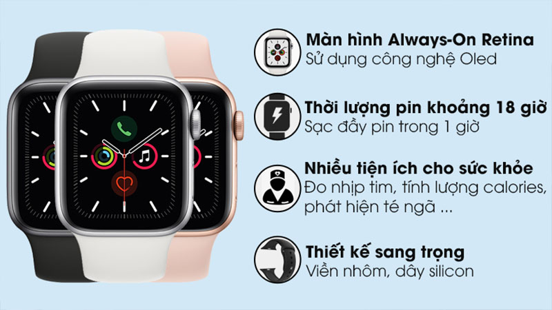 Cấu hình Apple Watch S5