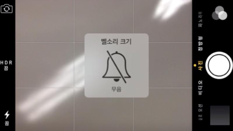 iPhone ở Hàn Quốc