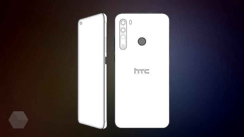 HTC Desire 20 Pro vừa đạt thêm 2 chứng nhận quan trọng, chuẩn bị tiến ra thị trường, fan HTC có mong ngóng không?