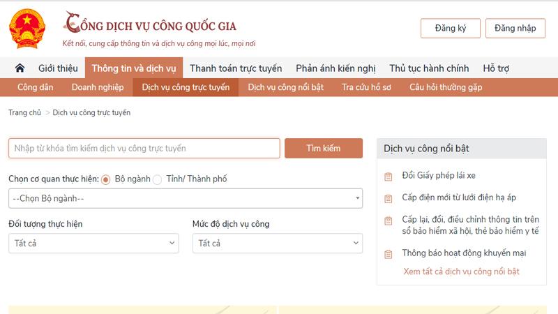 Lam-the-BHYT-online-tai-nha