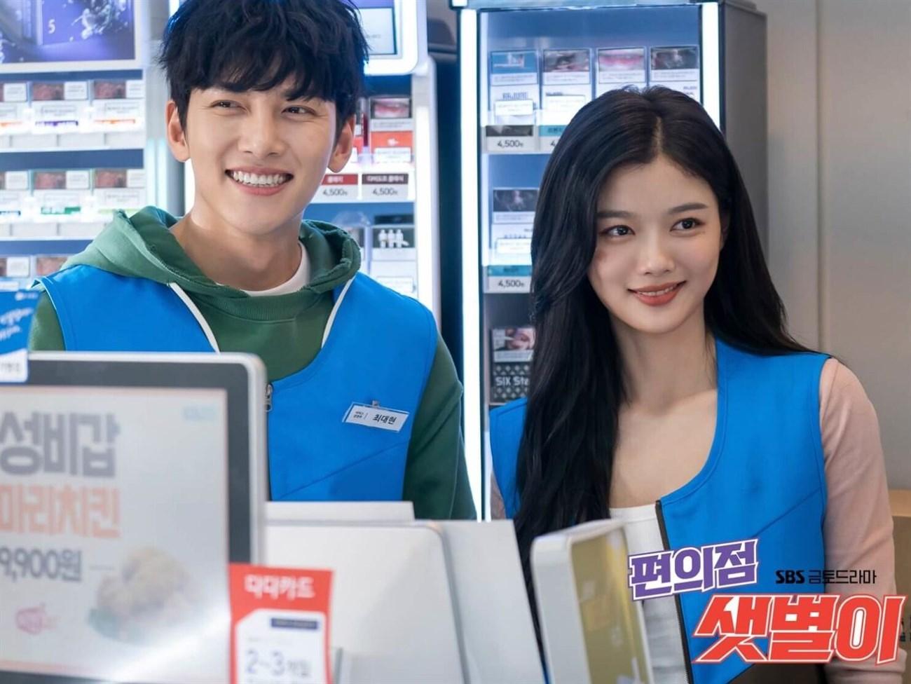 Convenience Store Saet Byeol - Cửa hàng tiện lợi Seat Byul (2020)