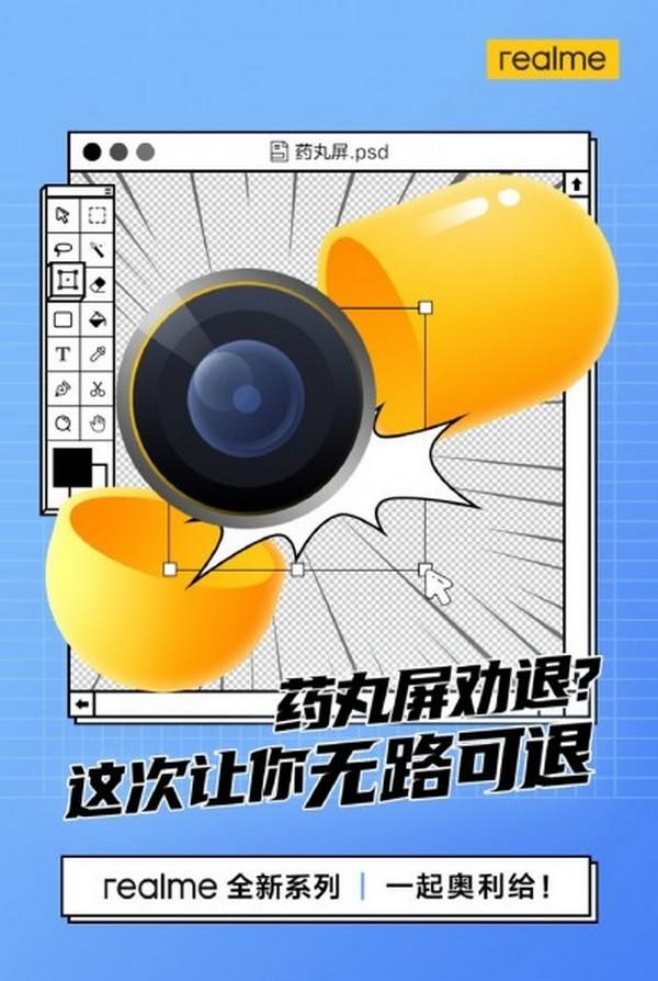 Realme nhá hàng chuẩn bị ra mắt dòng smartphone hoàn toàn mới, hỗ trợ 5G và camera selfie kép