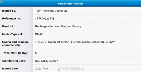 Xiaomi Mi 10 Pro Plus được TUV Rheinland chứng nhận