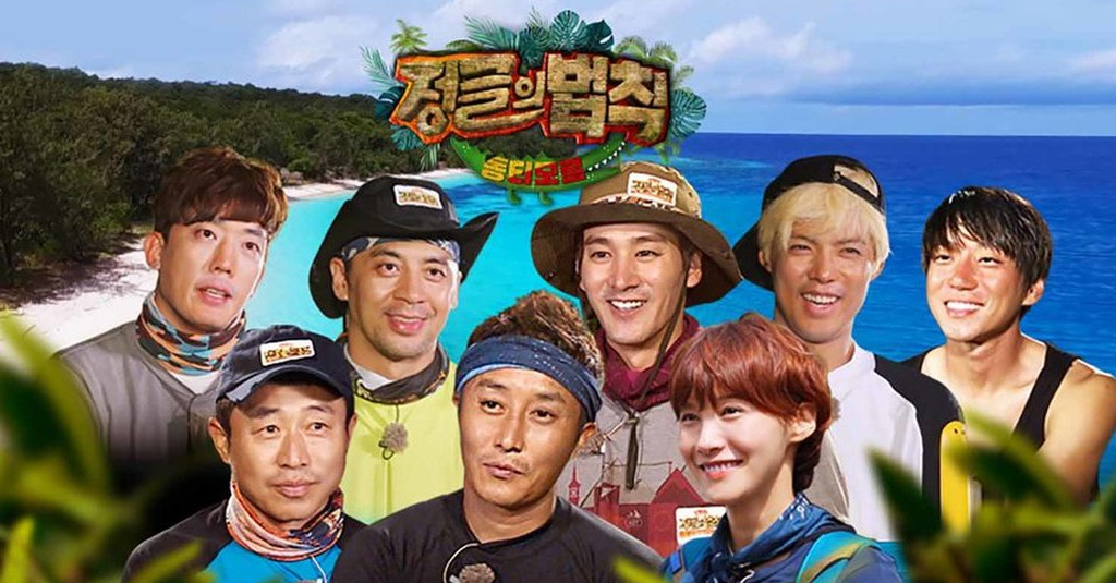 Law of The Jungle - Luật rừng