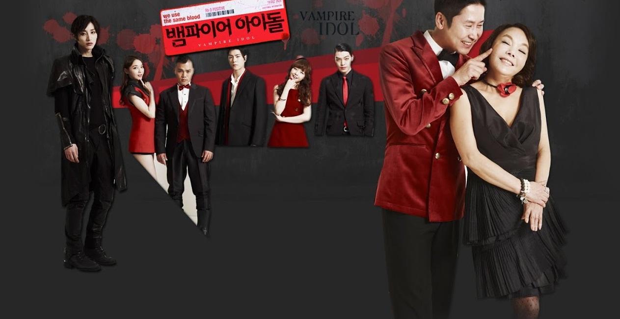Vampire Idol (Thần Tượng Ma Cà Rồng)
