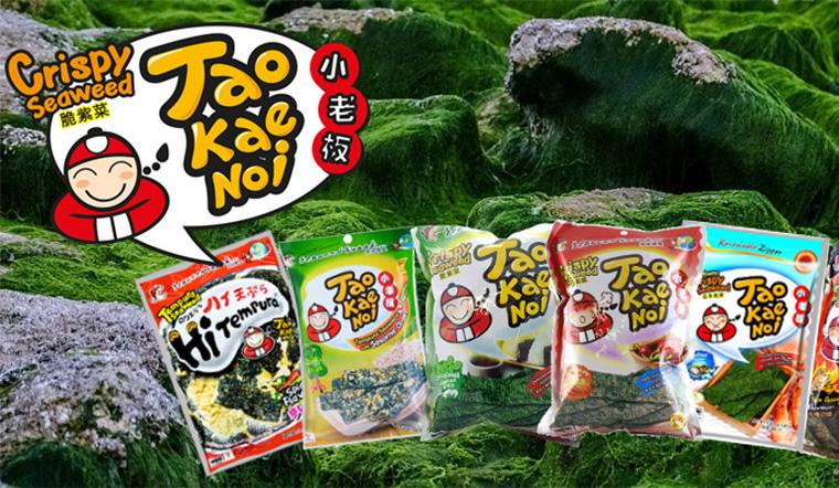 Snack rong biển Tao Kae Noi vị nào ngon nhất?