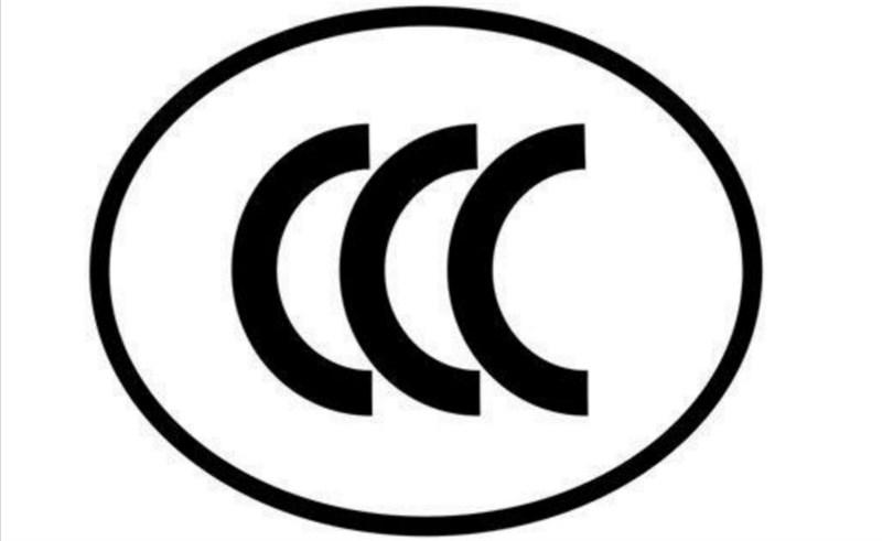 Chứng nhận CCC của Trung Quốc