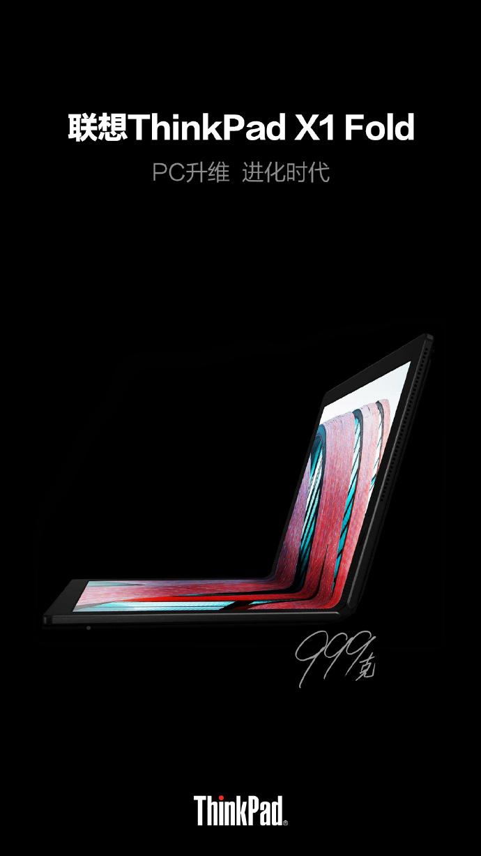 Lenovo ThinkPad X1 Fold có thể sớm ra mắt tại Trung Quốc