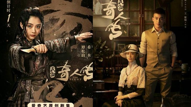 Đàm Tùng Vận và những vai diễn ấn tượng nhất gây bão màn ảnh Hoa Ngữ