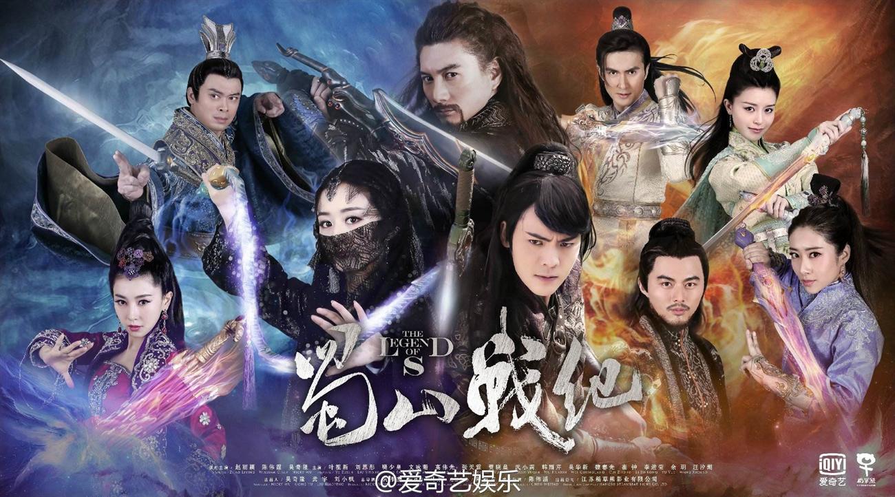 Thục Sơn chiến kỷ - Legend of Zu Mountain (2015)