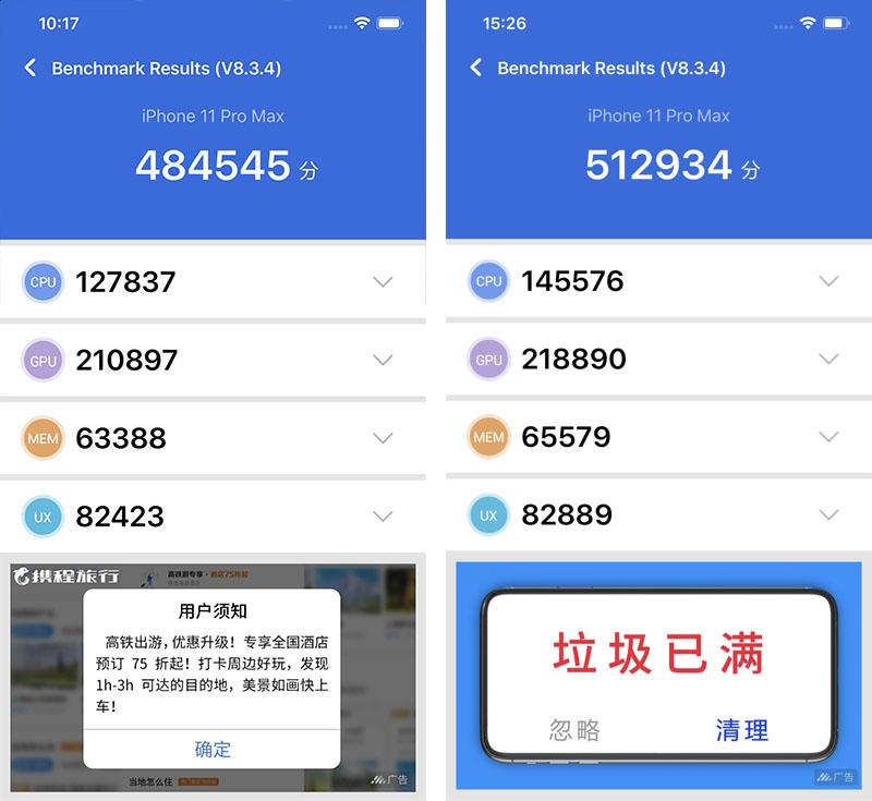 Đo hiệu năng trước và sau khi cập nhật lên iOS 14 bằng AnTuTu