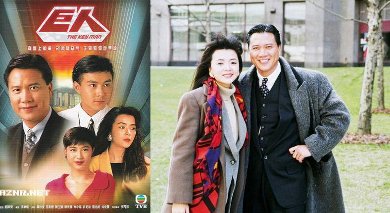 Nhân vật Phong Vân - The Key Man (1992)
