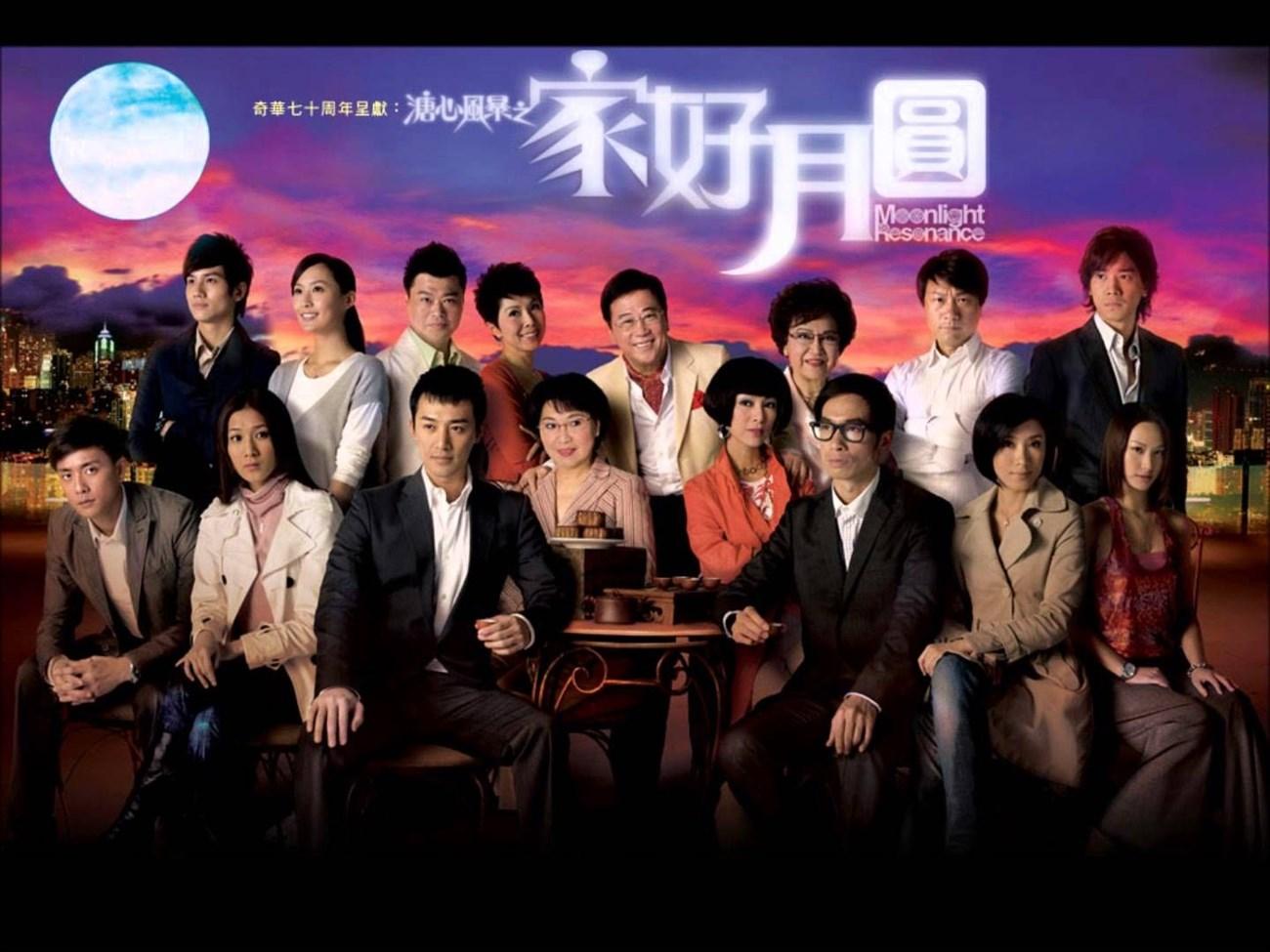 Sức mạnh tình thân - Moonlight Resonance (2008)