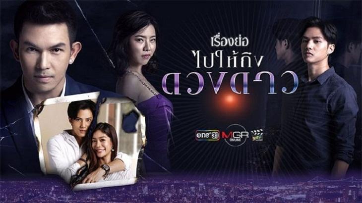 Top 12 phim Thái mới được xem nhiều nhất nửa đầu 2020