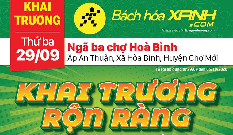 Cửa hàng Bách hoá XANH tại Ấp An Thuận, Xã Hòa Bình, Huyện Chợ Mới khai trương ngày 29/09/2020