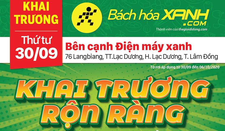 Cửa hàng Bách hoá XANH tại Số 76 Langbiang, TT. Lạc Dương, H. Lạc Dương khai trương ngày 30/09/2020
