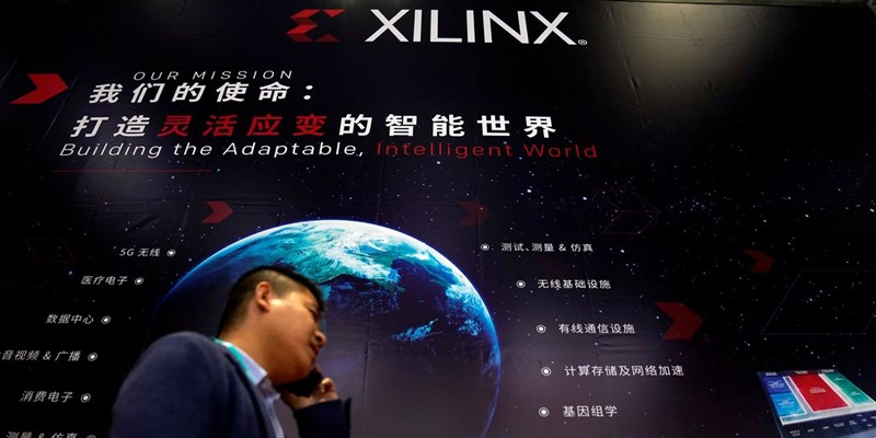 AMD plans to buy Xilinx for about $ 30 billion, the next blow to rivals Intel and Nvidia