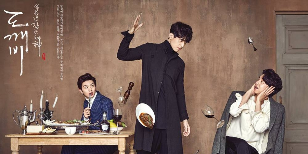 Lee Dong Wook trong phim Goblin