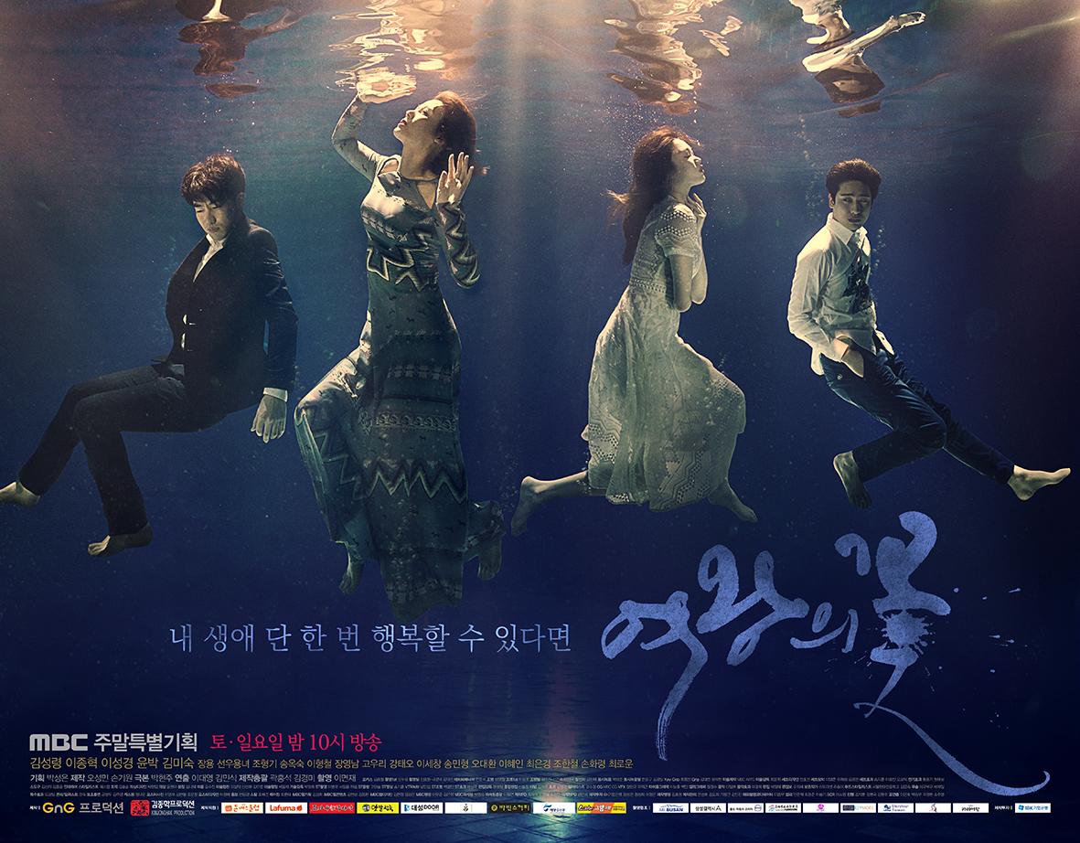 Phim Hoa Vương 2015