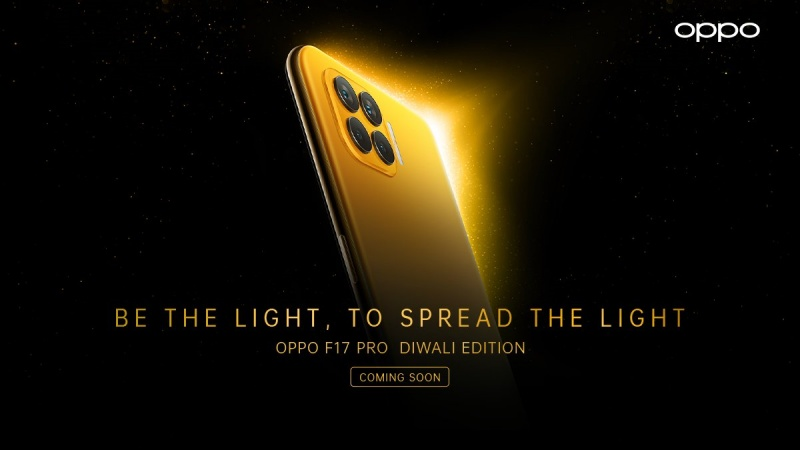 Thiết kế của OPPO F17 Pro Diwali Edition lộ diện trước ngày ra mắt 19/10