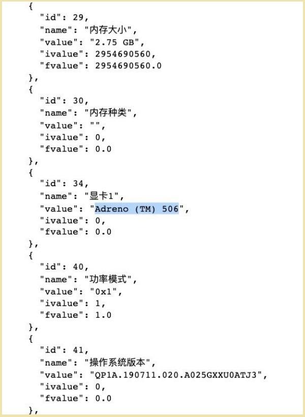 Mã nguồn danh sách Geekbench của Samsung Galaxy A02s gợi ý về bộ vi xử lý